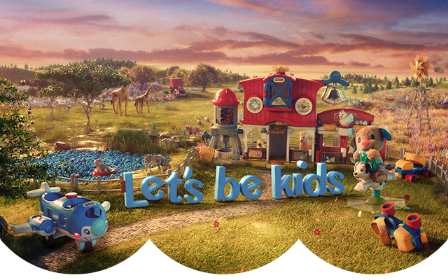 Lets be Kids promo